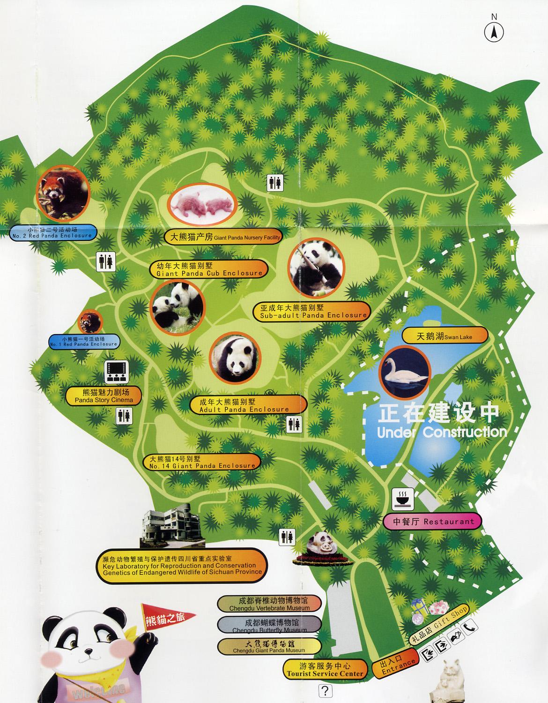 les zoos dans le monde chengdu research base of giant panda breeding. Black Bedroom Furniture Sets. Home Design Ideas