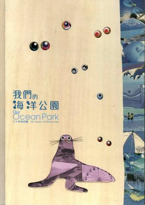 <strong>Our Ocean Park</strong>, 30 Years of Memories, 2006