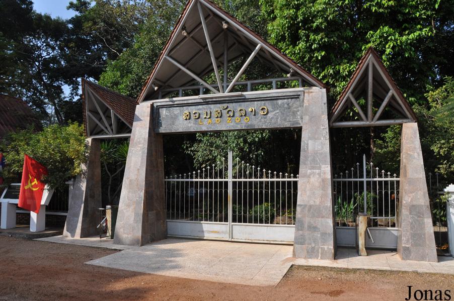 Ban Keun Laos  city photos gallery : Les Zoos dans le Monde Lao Zoo