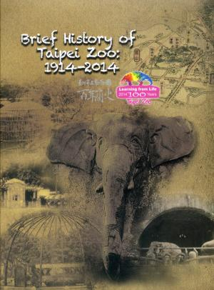 <strong>Brief History of Taipei Zoo: 1914-2014</strong>, Taipei Zoo, 2014 (édition anglaise, DVD)